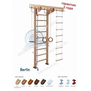 Berlin stenka24