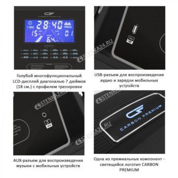 Carbon T2 Premium вид4