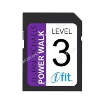 SD Power Walking 3