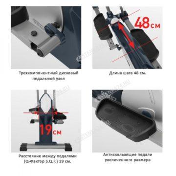 Carbon E907 эргометр вид2