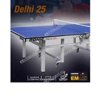 Теннисный стол Donic Persson 25 синий 1