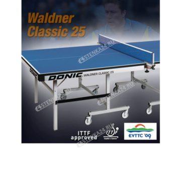 Donic Waldner Classic 25 синий 1