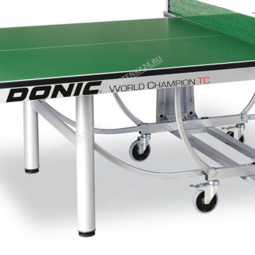 Теннисный стол Donic World Champion TC 11