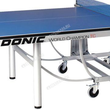 Теннисный стол Donic World Champion TC 4