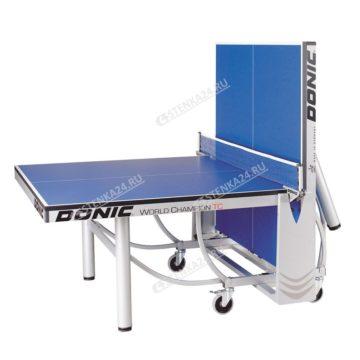 Теннисный стол Donic World Champion TC 3