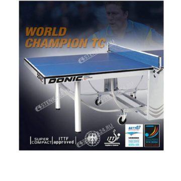 Теннисный стол Donic World Champion TC 2