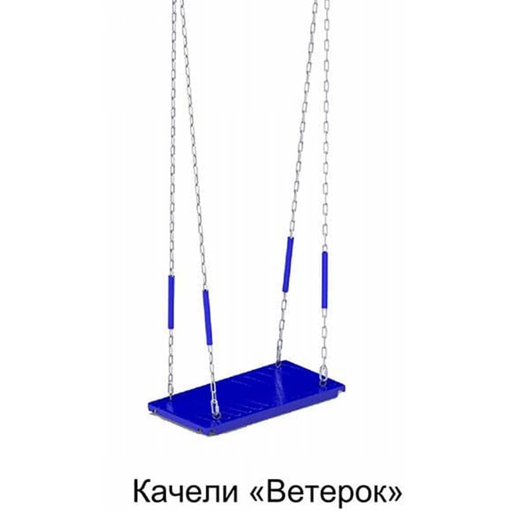 Качели Ветерок (размер 600Х300)