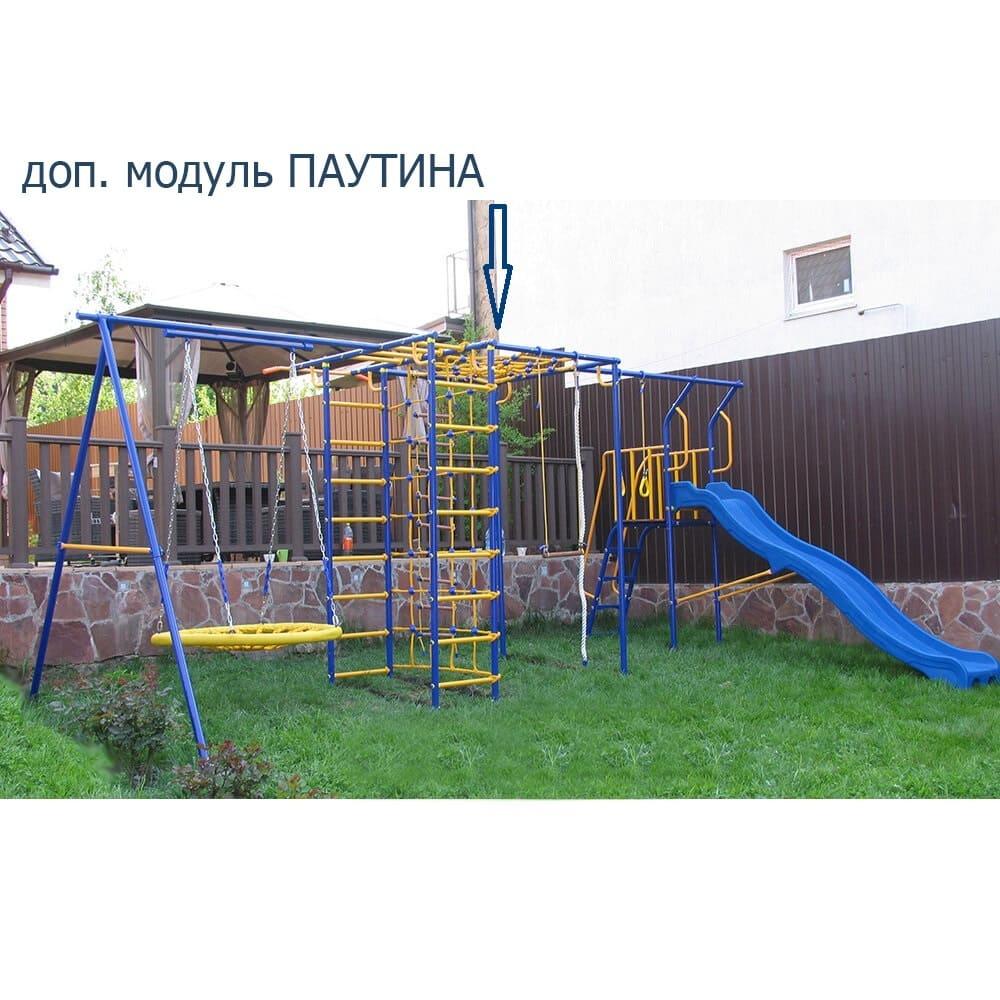 Уличная площадка № 3 ПЛЮС Доп.мод.Паутина
